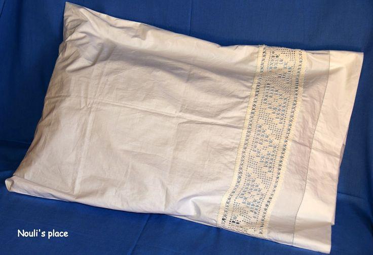 Ajour pillowcase  -Nouli's Place-