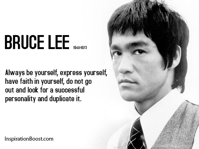 pin bruce lee quotes - photo #31