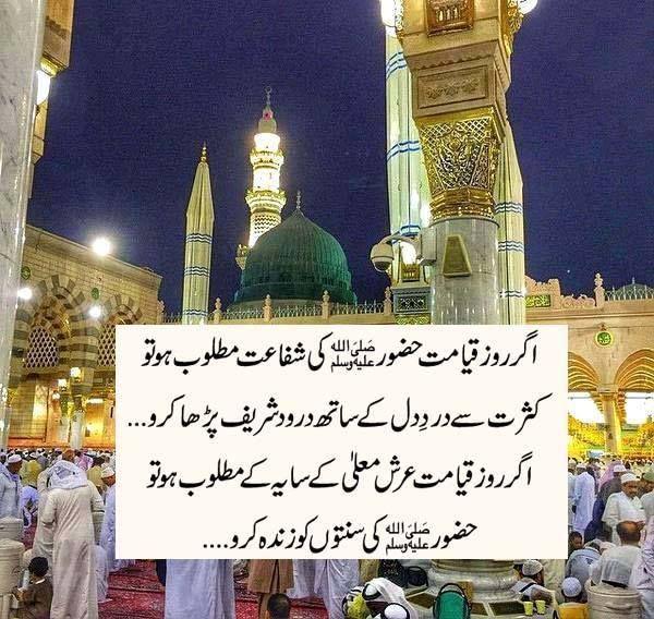 Syed Hammad Attiq jakoi käyttäjän PakHeaven.Com... - https://www.facebook.com/permalink.php?story_fbid=533563343469200&id=100004466176588