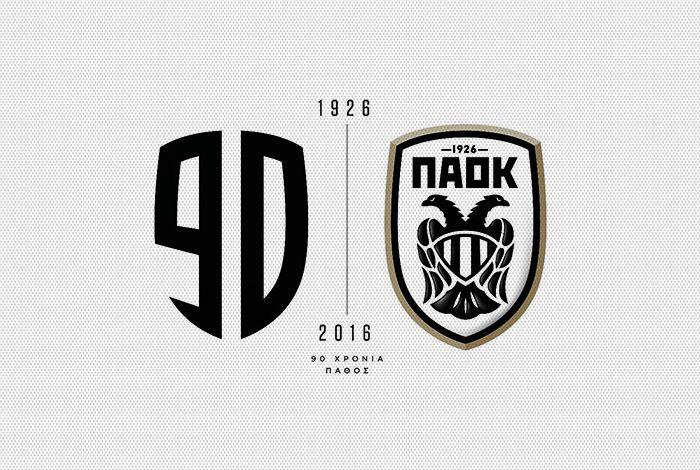 #PAOK90Years #logo #PAOK #PAOKStory