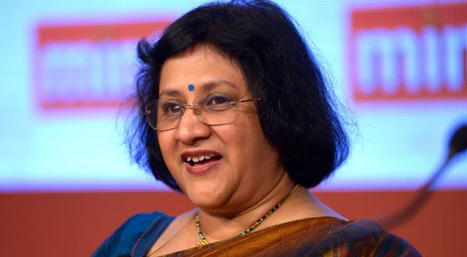 "Mumbai: The Congress on Friday submitted a breach of privilege notice against SBI chairperson Arundhati Bhattacharya for ""insulting farmers and the House"" through her remarks on loan waiver. The Leader of Opposition in the Maharashtra Assembly, Radhakrishna Vikhe Patil said he has..."