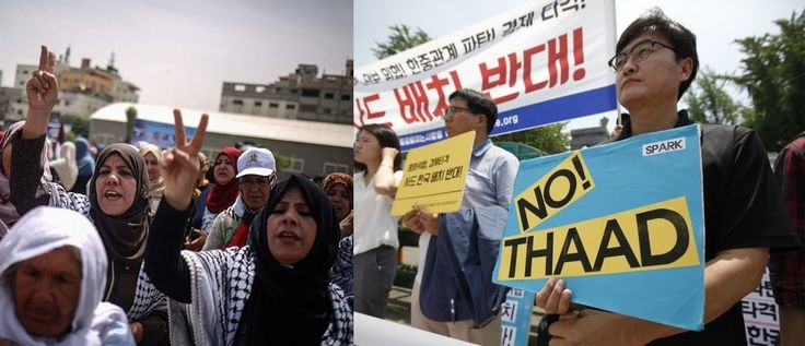 New York City: From Korea to Palestine, people fight back!    Thursday, May 11 - 7:00 to 9:00 pm    Solidarity Center, 147 W. 24 St., 2nd Fl., Manhattan