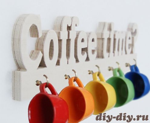 Вешалка для кофейных чашек