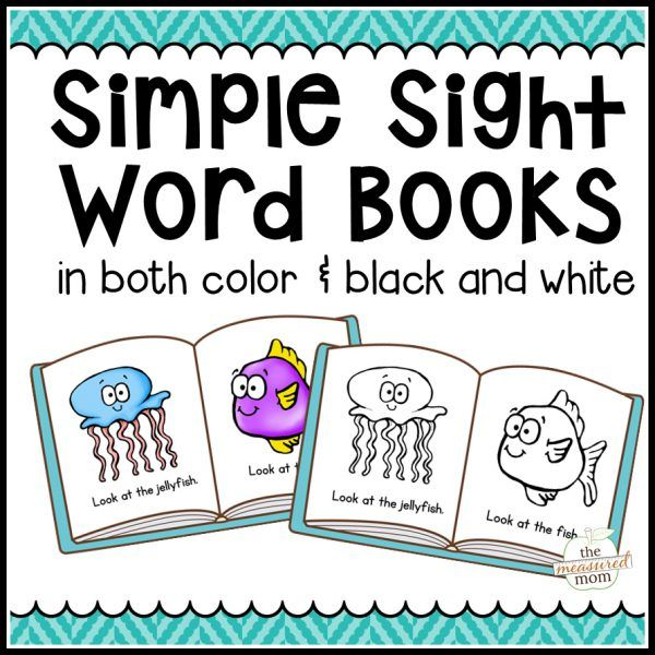 Breathtaking image with printable sight word book