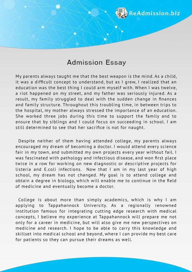 Readmission essay