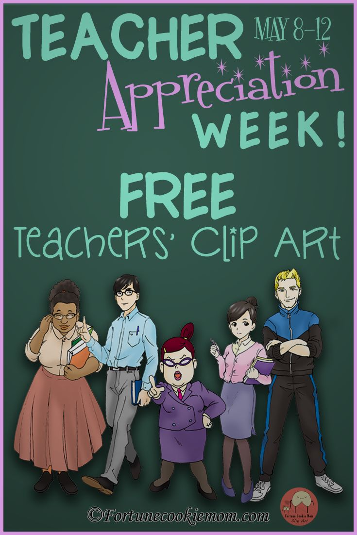 Teacher Appreciation Week  Freebies  Clip Art  Teachers' Clip Art  https://www.teacherspayteachers.com/Product/Teachers-Clip-Art-FREE-for-Teacher-appreciation-week-3138323?utm_source=Pinterest&utm_campaign=Teacher%20Appreciation%20Week%20freebies