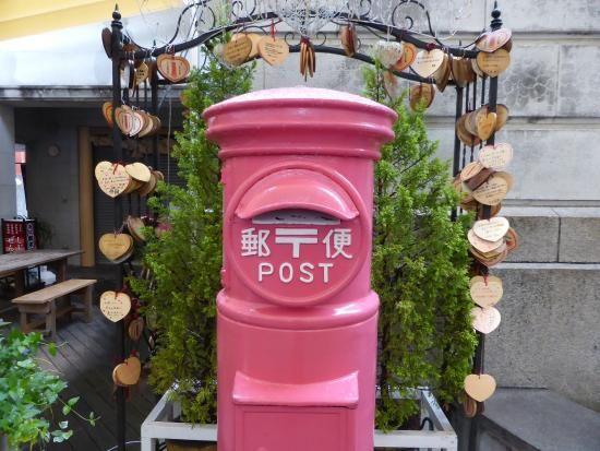 【島根県】カラコロ工房 ピンクのポスト
