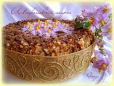 Шифоновый тыквенный торт : Торты, пирожные