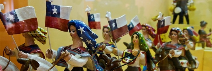 Pottery from Quinchamalí is usually black, with carved white drawings. Religious festivities are very common figures in this pottery. This represents Cuasimodo, a typical Catholic festivity. Chile handcrafts.