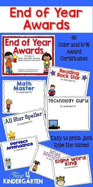 end of the year awards best teaching resources ever