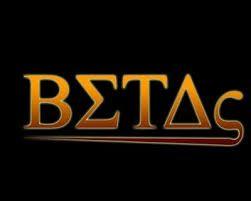 Tim_Beta_Pictures_#027