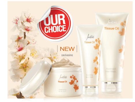 Justine - cosmetics, beauty, make-up, skincare & fragrances