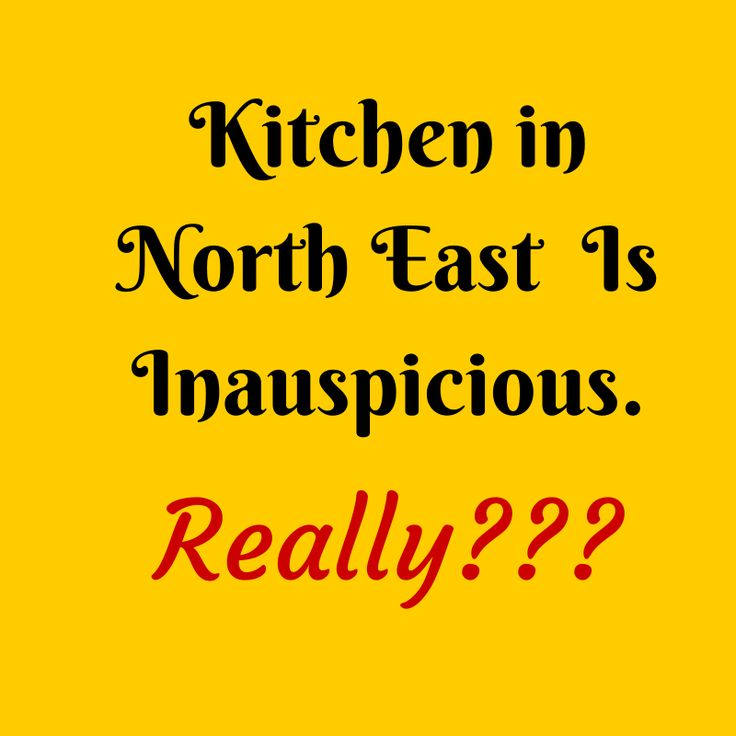 Vastu Remedies for kitchen located in North East in a home.