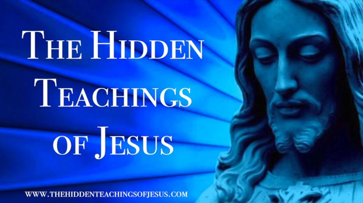 The Hidden Teachings of Jesus - The real path to god and enlightenment. How to awake God within you. http://www.thehiddenteachingsofjesus.com - https://www.f...