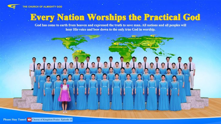"Praise and Worship Almighty God | Gospel Music ""Chinese Choir Episode 15"""