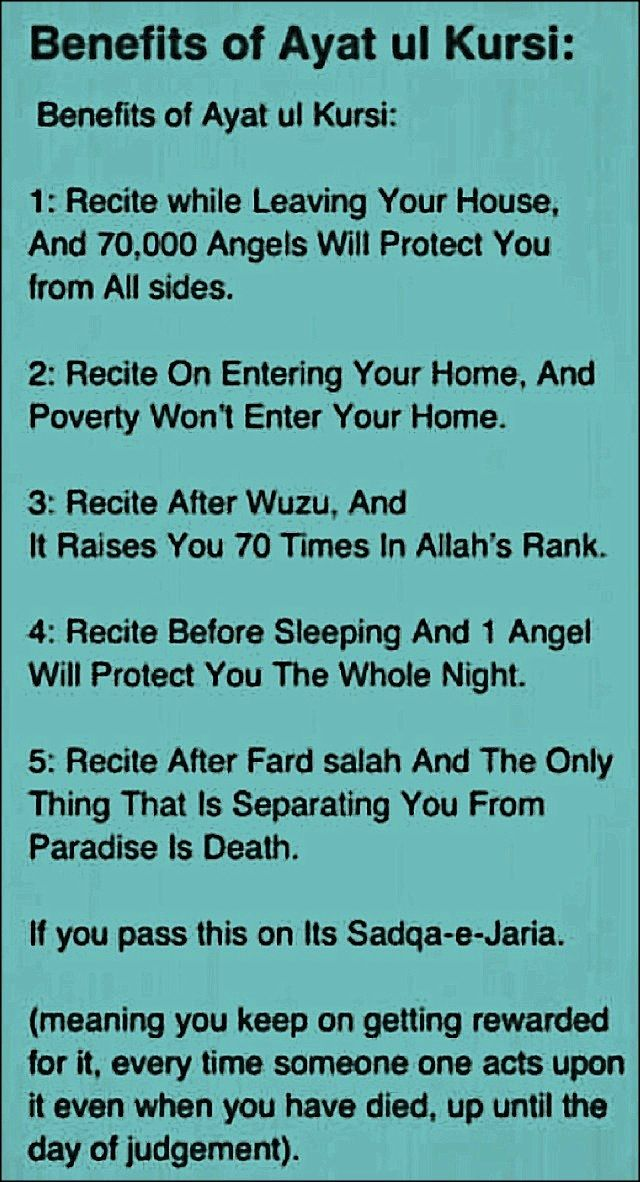Benefits of Ayat ul Kursi. I doubted myself when it came to saying this ayat, now I can remember it more than the words of salat, that were engraved into my brain as a child. Ask, Ya Alllah, please help me. I say it before bed, and the feeling you get is indescribable. Subhunallah. If i can you can too, Inshallah.