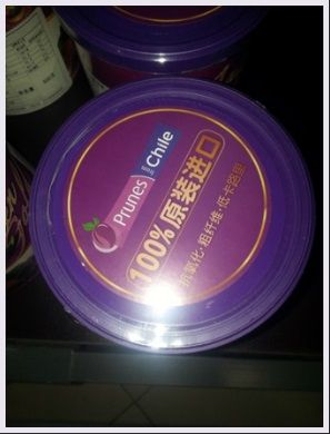 Ciruelas deshidratadas chilenas en China -Portalfruticola.com
