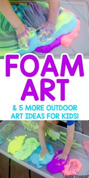 Easy Outdoor Art Ideas for Kids - check out these awesome outdoor art ideas (sponsored by Lakeshore)