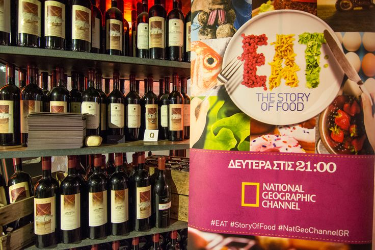 ΕΝΑ ΓΑΣΤΡΟΝΟΜΙΚΟ ΤΑΞΙΔΙ ΑΠΟ ΤΟ NATIONAL GEOGRAPHIC CHANNEL! #Eat #StoryOfFood #NatGeoChannelGR