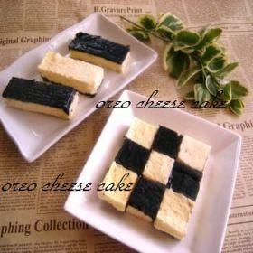 「* オレオ de NYチーズケーキ♪」cherry♪   お菓子・パンのレシピや作り方【corecle*コレクル】