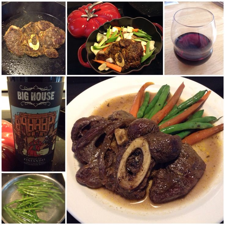 Red Wine Braised Beef Shank with Braised Carrot Spears & Steamed Green Beans