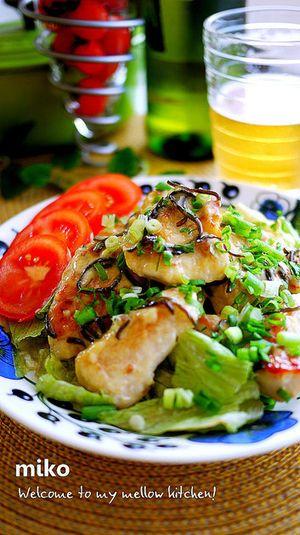 ヘルシーなのにボリューム満点!鶏むね肉のごちそうサラダ ... http://rr.img.naver.jp:80/mig?