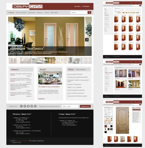 doors on Behance