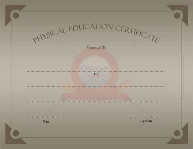 9 Best Physical Education Template Images On Pinterest Certificate