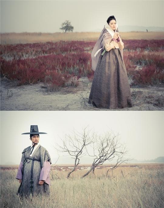 Sinopsis Drama Korea Terbaru Saimdang The Herstory