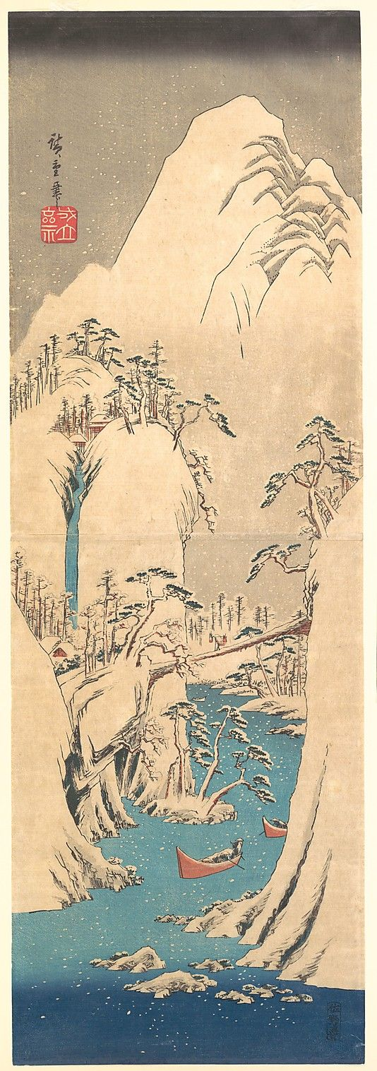 Utagawa Hiroshige (1797–1858) - Edo period (1600–1868) - Woodblock print; ink and color on paper