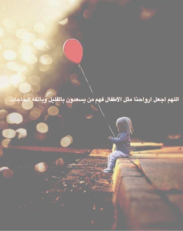 Pin By الحمد لله At 33319 On دعاء Movie Posters Poster Movies