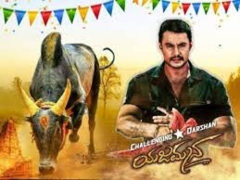 D Boss Yajaman Darshan New Edit Song Video Dj Mix Super Video Mix 2019 Youtube In 2020 Super Video Book Cover Movie Songs
