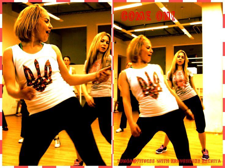 Сегодня четверг и Zumba®fitness сделает его незабываемым:) 19.00 - танцевальная студия НЕБО (Мельникова 18Б) 21.00 - фитнес-клуб ЭЛИС (Курская 13Е) Присоединяйтесь!