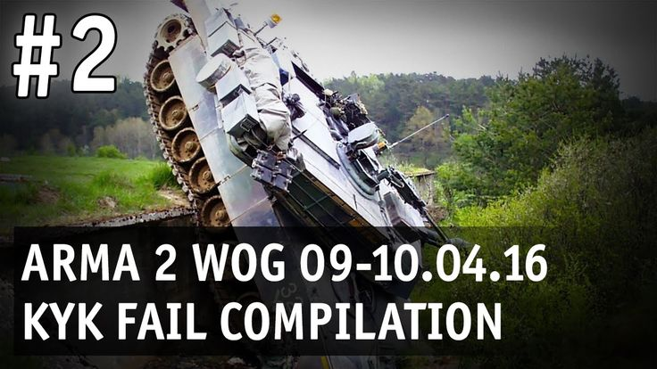 "ArmA 2 WOG Kykypy3ep Fail Compilation #2 Kykypy3ep is a russian streamer. Every Friday and Saturday he has fun with other 160 players on the game ""Arma 2"". You can find him also here https://www.twitch.tv/kykypy3ep"
