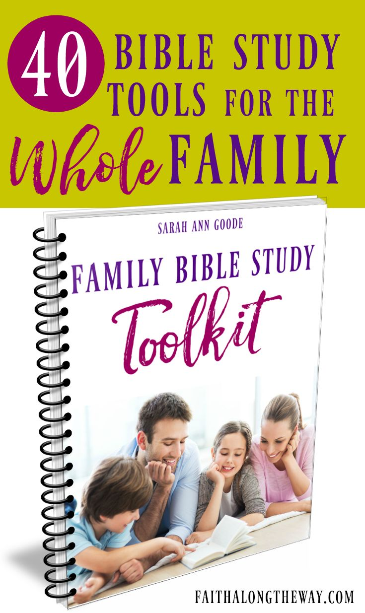 Resources for Home Study Bible Materials: Bible Study for ...