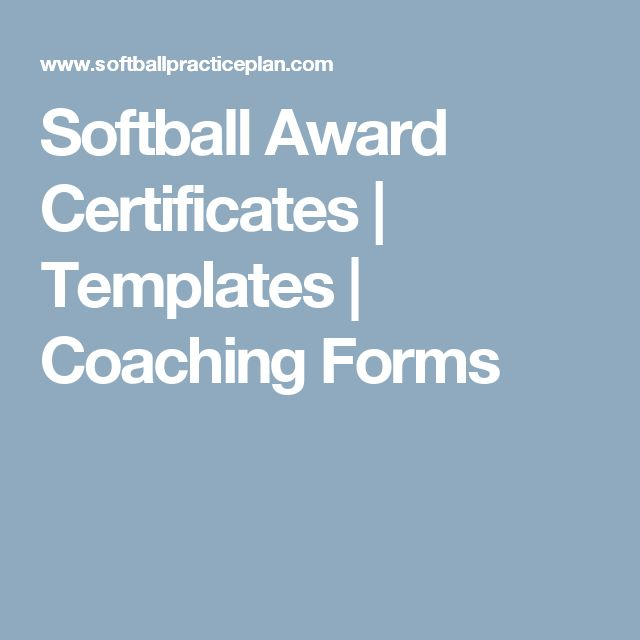 Football Certificate Template Image Result For Free Printable