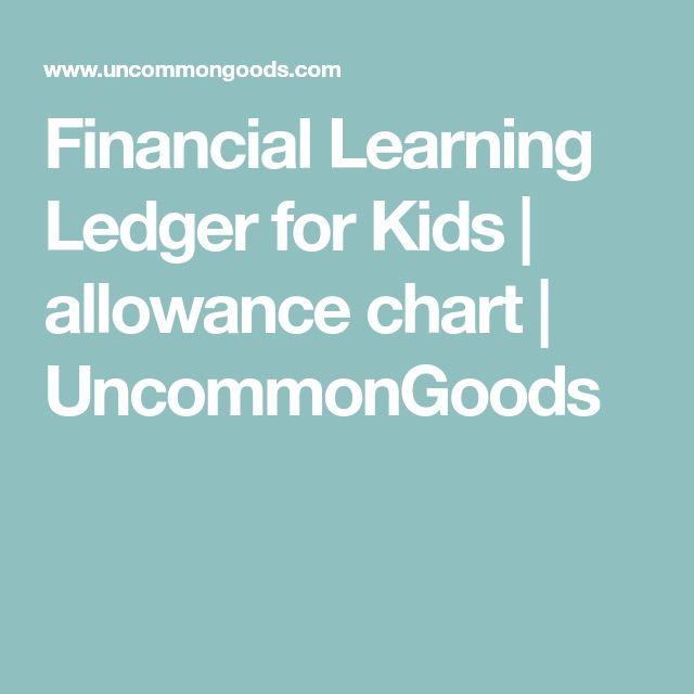 Financial Learning Ledger for Kids | allowance chart | UncommonGoods