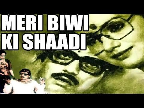 Free Meri Biwi Ki Shaadi 1979 | Full Movie | Amol Palekar, Ranjeeta Kaur, Ashok Saraf Watch Online watch on  https://free123movies.net/free-meri-biwi-ki-shaadi-1979-full-movie-amol-palekar-ranjeeta-kaur-ashok-saraf-watch-online/