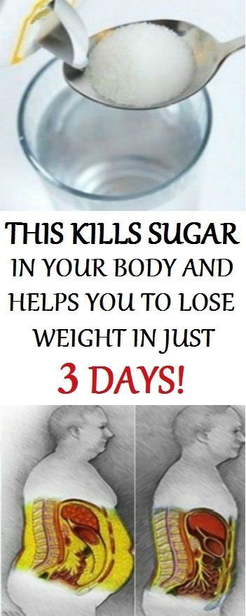 This Kills Sugar in Your Body and Helps You Lose Weight in Just 3 Days!
