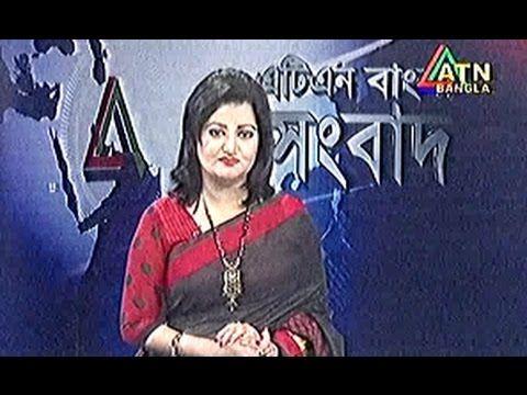 Now Bdnews ATN Bangla News 3 November 2016 All Bangla Newspaper Today #banglanews #bangla #news #banglatvnews #latestbanglanews #onlinebanglanews #bangladeshnews