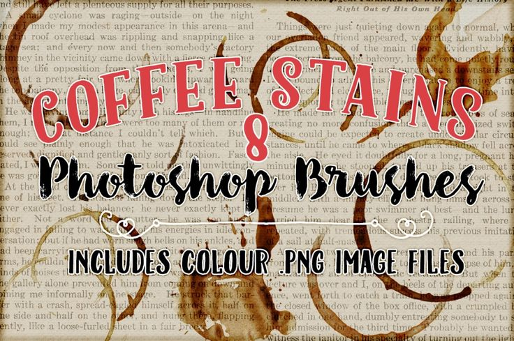 Grunge Coffee Stains Photoshop Brushes