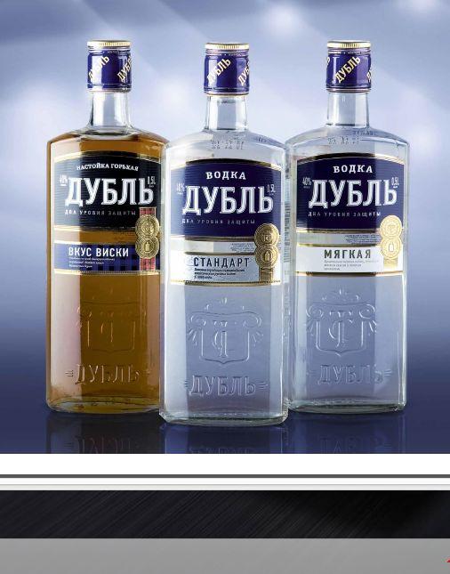 "Vodka ""Dubl'"""