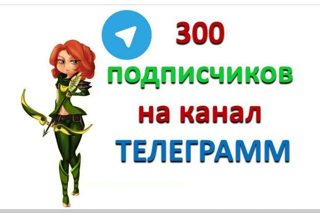 300 подписчиков на канал Телеграмм - фото