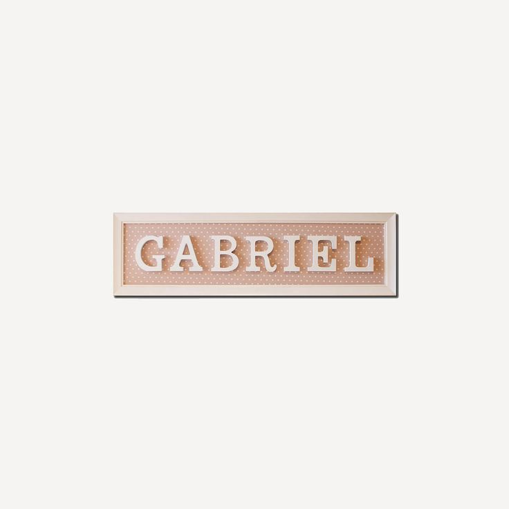Wall Frame With Child's Name | Oficina d'Artesã