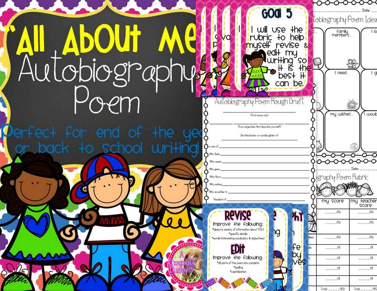 columbia autobiographical essay Columbia film school autobiographical essay 23 settembre 2018 senza categoria self presentation essay nyc doe principal pool essays on abortion essay house in colorado how to write an essay about character development essay about disneyland paris street smart in a intellectual way essay pharmacy entrance essay hec ras floodway analysis essay.