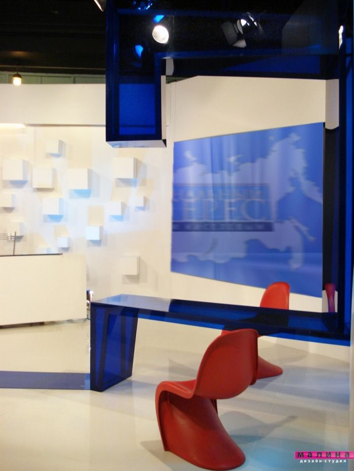 Tv Studio For Talk Show Of National Television By Irina Fominykh At Coroflot
