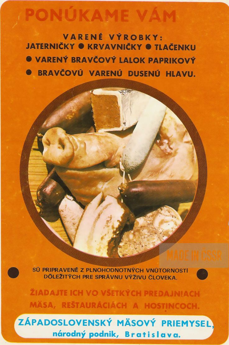 Mäsové výrobky z Československa