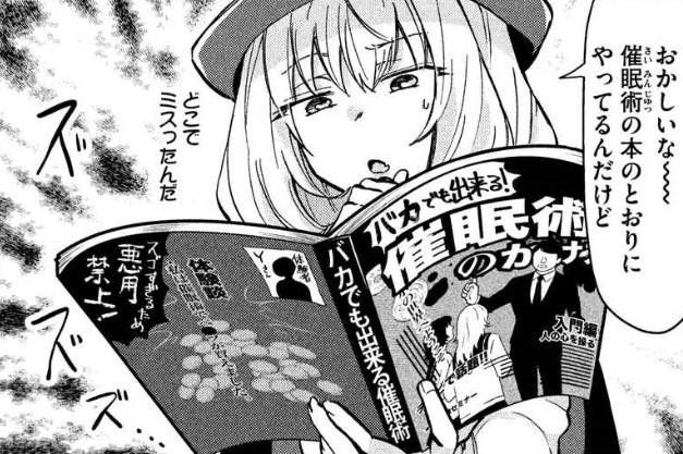 【緊急悲報】ヤンマガ連載中「手品先輩」、1巻発売直前なのに話題にならない