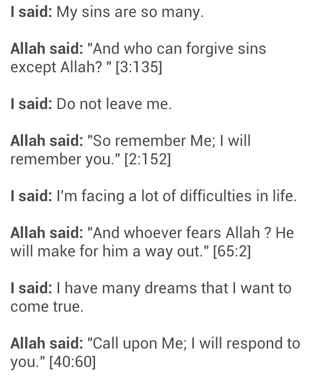I said and Allah said :') Alhamdulillah