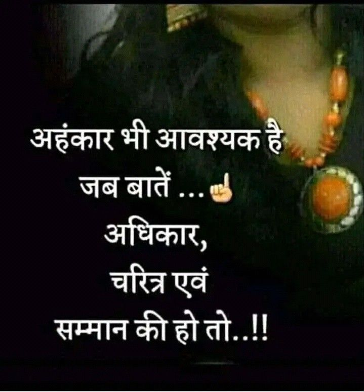 Image By Sarika Deb On Various Blend Dosti Quotes Desi Quotes